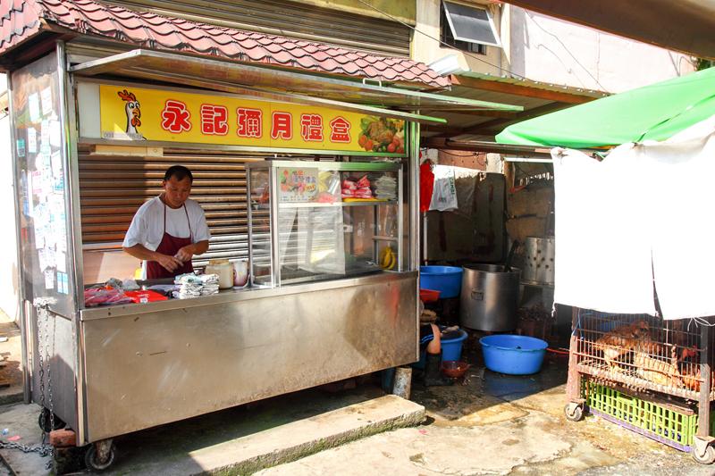 RM1-Chicken-Rice-Stall