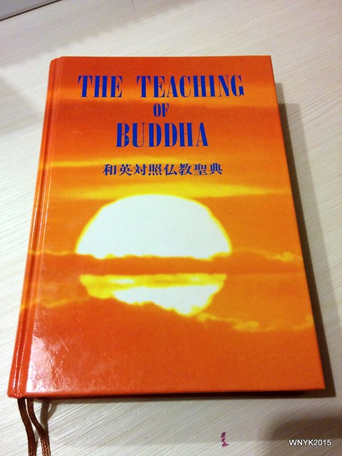 Bible of Buddha