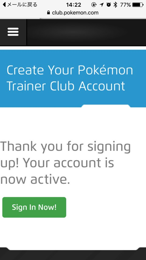 How to create pokemon trainer club account 00012