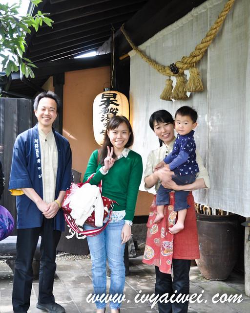 shinwaen (28)