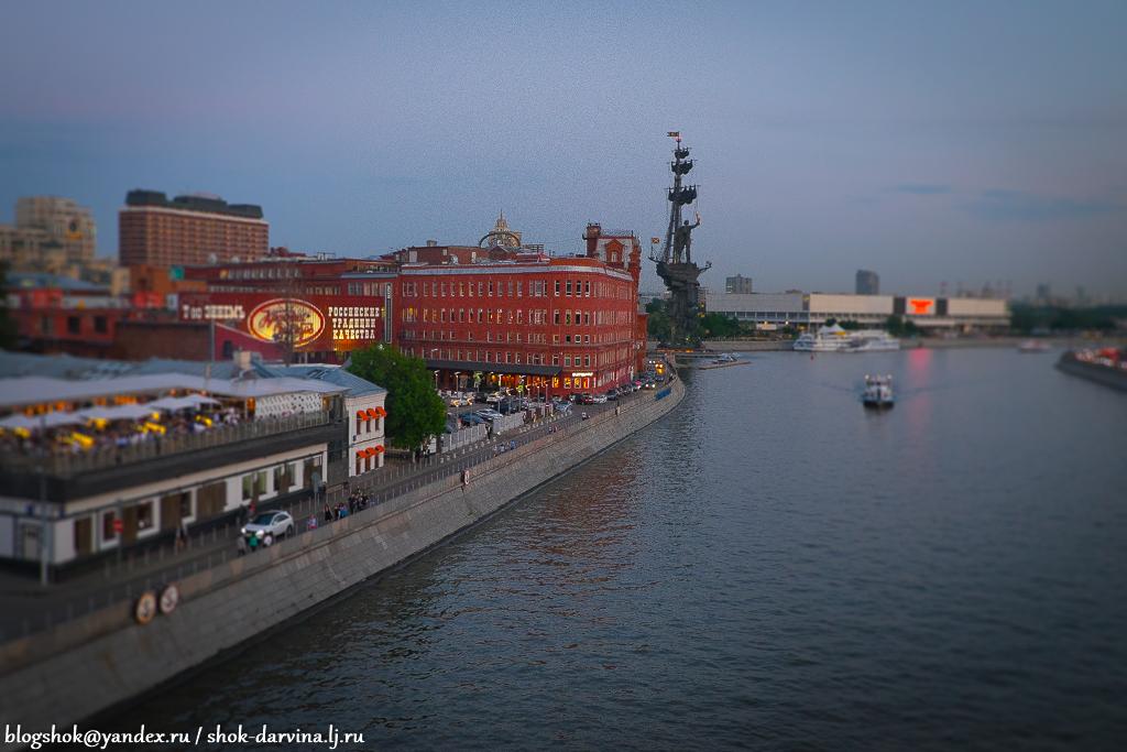 Sberbank-29