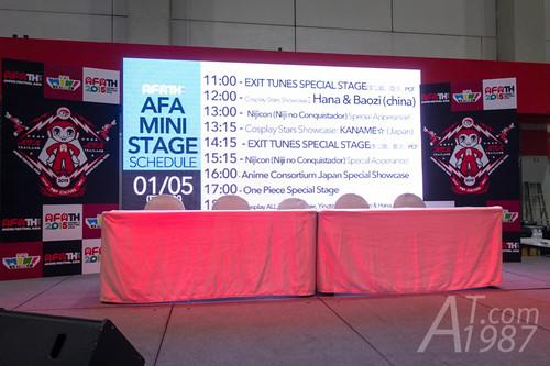 Anime Festival Asia Thailand 2015 - Mini Stage
