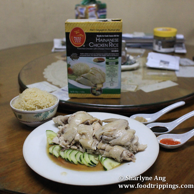 Hainanese Chicken Rice - 1