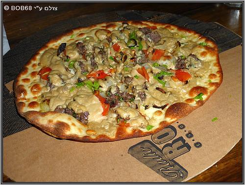 פיצה עם קבב ב- רמלה