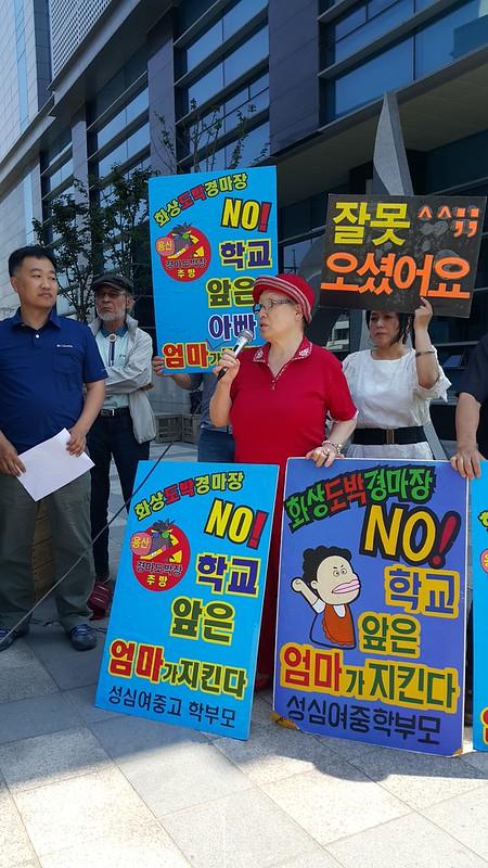 20150527_교육시민단체기자회견