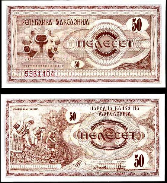 50 macedónskych denárov Macedónsko1992, Pick 3