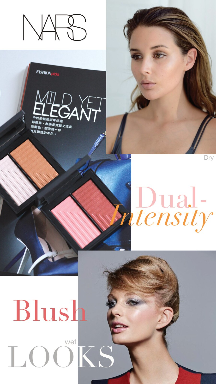 nars dual-intensity looks