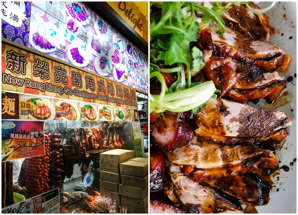 New Rong Liang Ge Cantonese Roast Duck & Double Boiled Soup