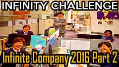 Infinity Challenge Ep.495