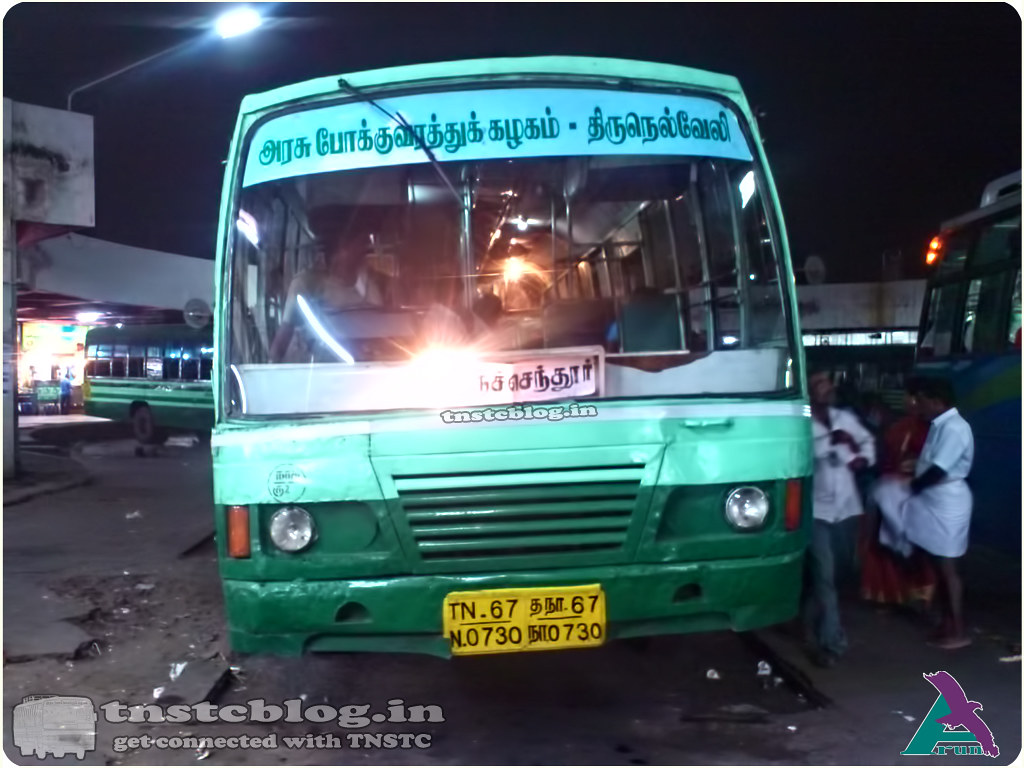TN-67N-0730 Kuzhithurai 2 Depot