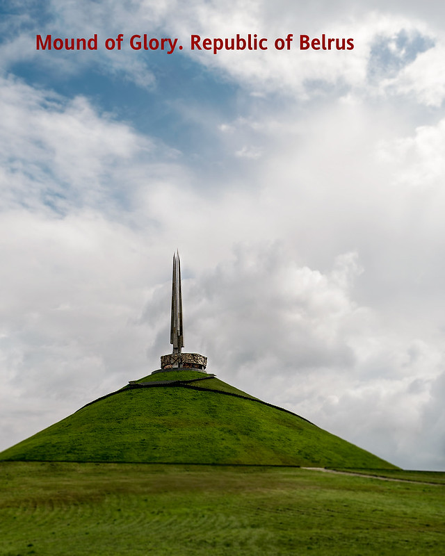 Кyрган Славы/ Mount of Glory. Republic of Belarus