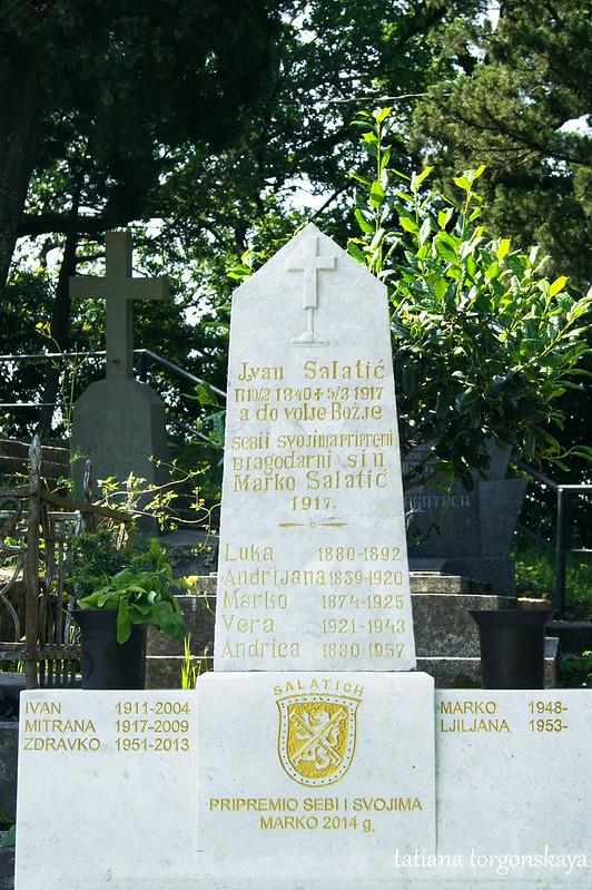 Семейная могила Салатичей