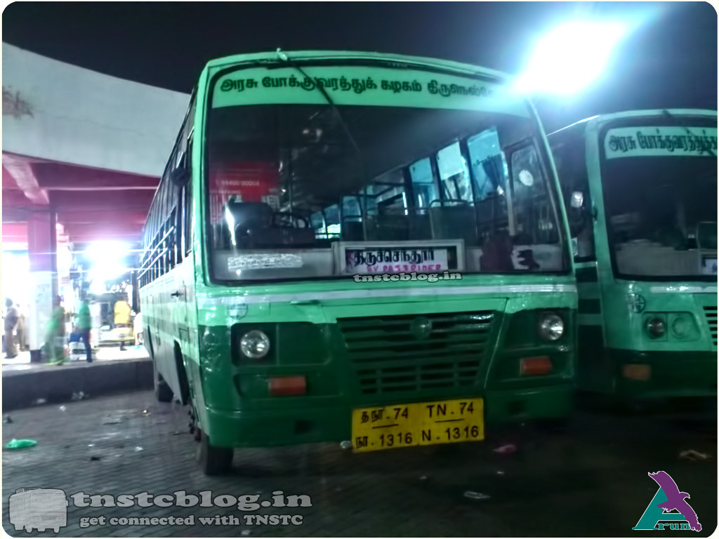 TN-74N-1316 Ranithottam 2 Depot