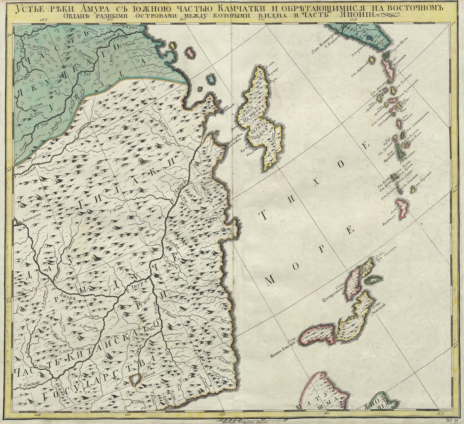 39. Устье реки Амура с южной частью Камчатки и находящимися на Восточном океане разными островами между которыми видна и часть Японии