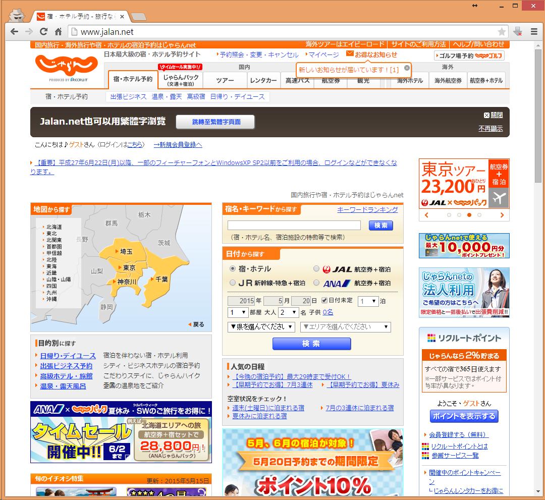 螢幕截圖 2015-05-19 16.34.39