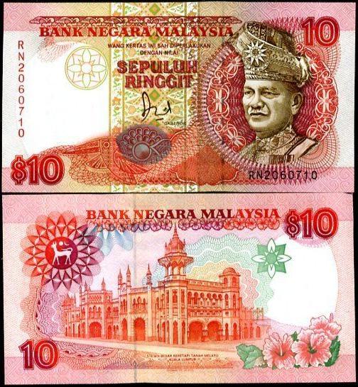 10 Ringitt Malajzia 1989