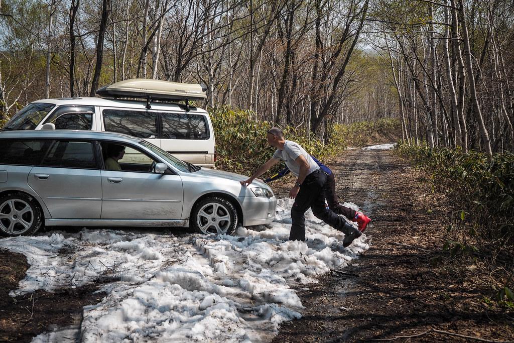 Mt. Shakotan approach (Hokkaido, Japan)