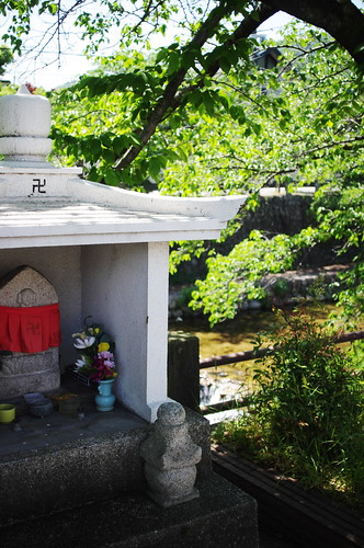 a small shrine at riverside