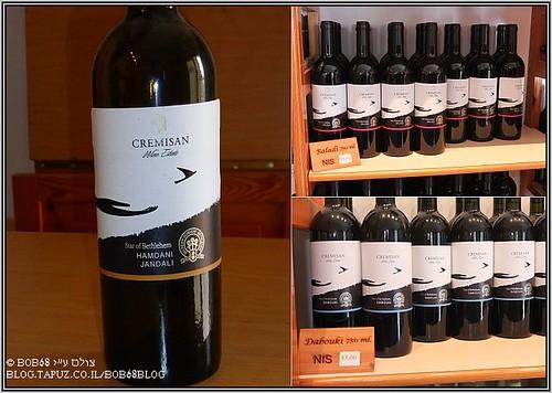 יינות כרמיזן