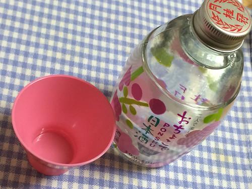 おちょこで日本酒