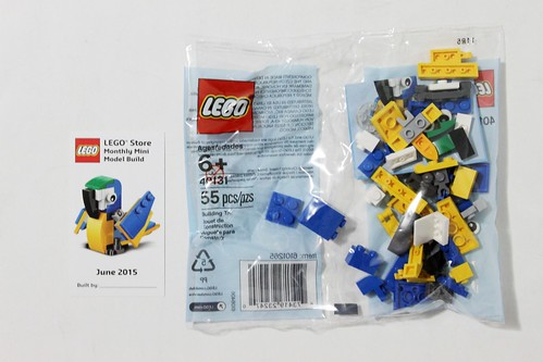 how to build a mini lego at at