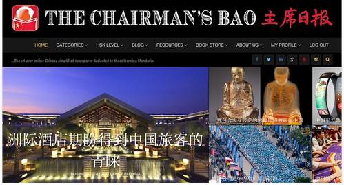 The Chairman's Bao: home page