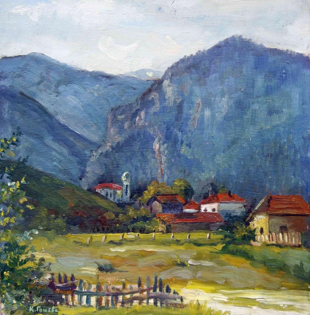 Gosheva1
