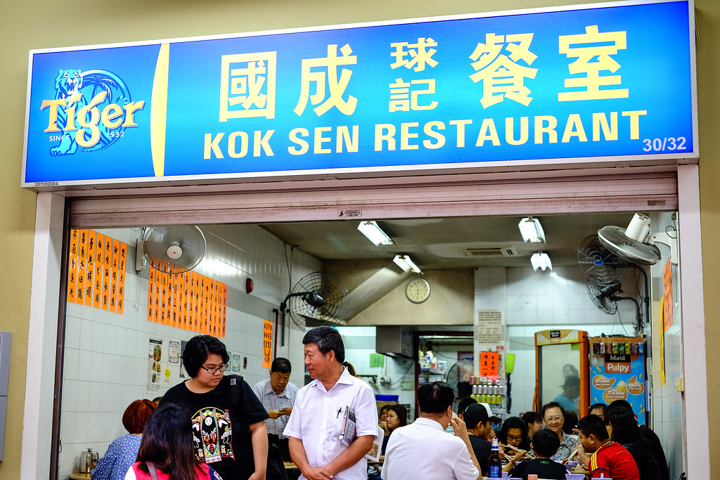 Kok Sen Restaurant Sign