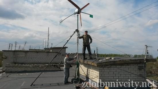 Вітрова електростанція— надаху п'ятиповерхівки