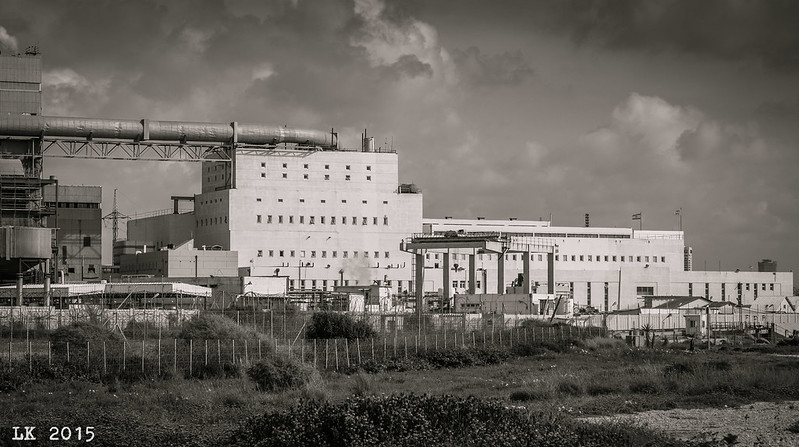 Reading Power Station, Tel Aviv