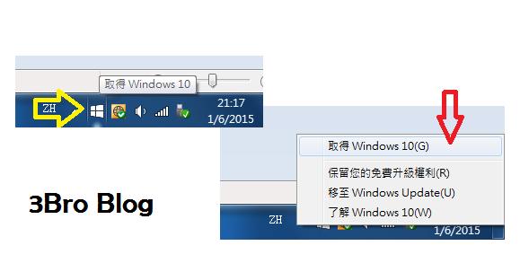 win10_01