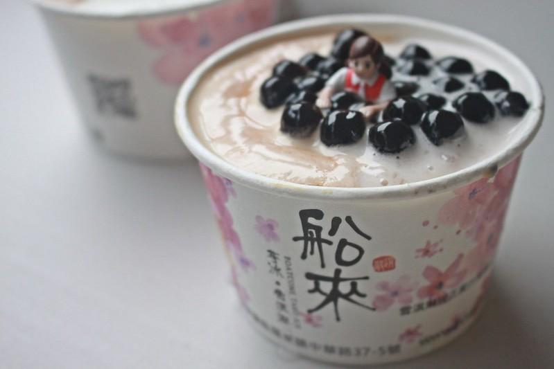 宜蘭。美食-船來芋冰-牛乳大王-雪淇淋-17度C隨拍 (18)