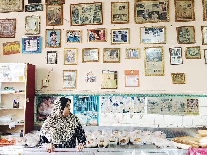 Salahuddin bakery