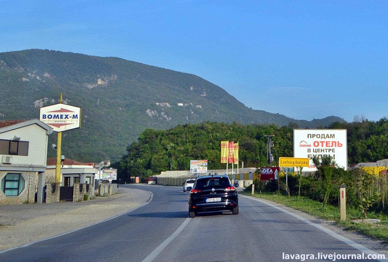 montenegro12