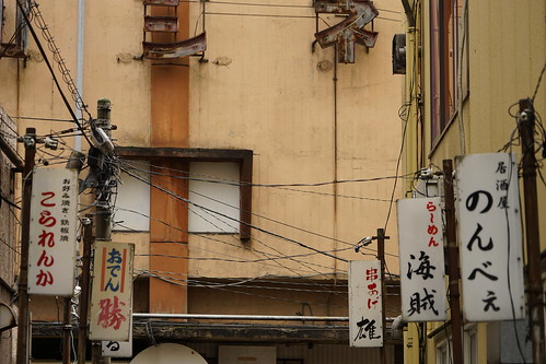 シネマ食堂街 富山シネマ