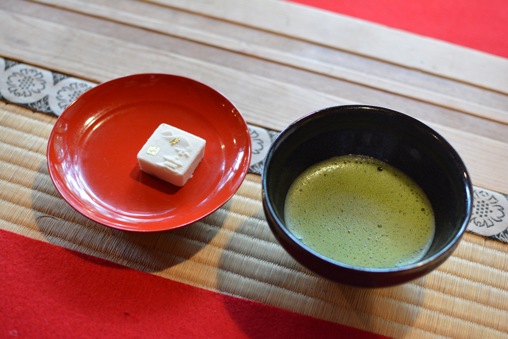 Thé au Ginkakuji