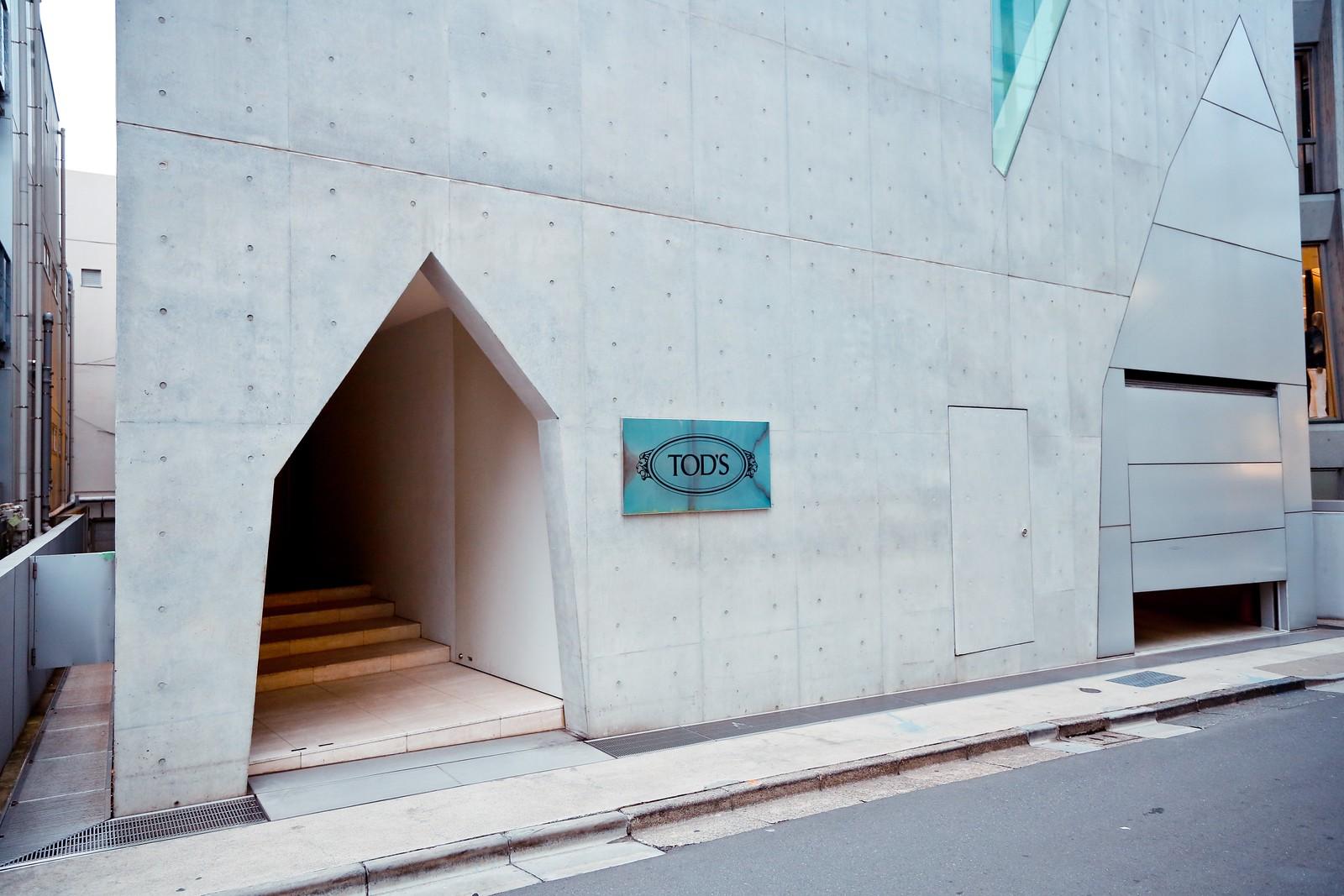TOD'S 表参道ブティック (伊東豊雄)