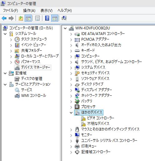 20150531_win10_device