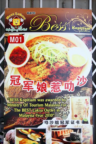 Bess-Kopitiam-best-Laksa-Award