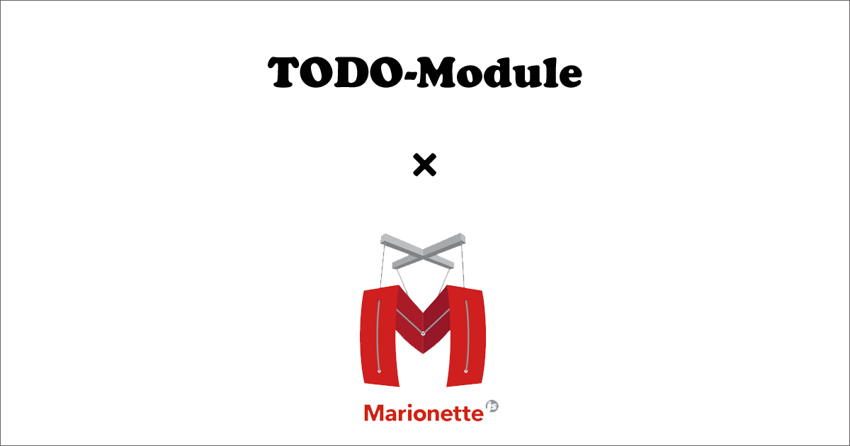 TODO-Module-Marionette-eye-catch