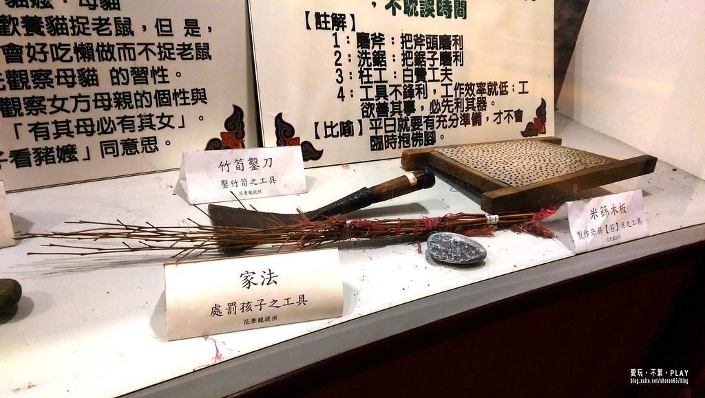 鳳林客家文物館0046