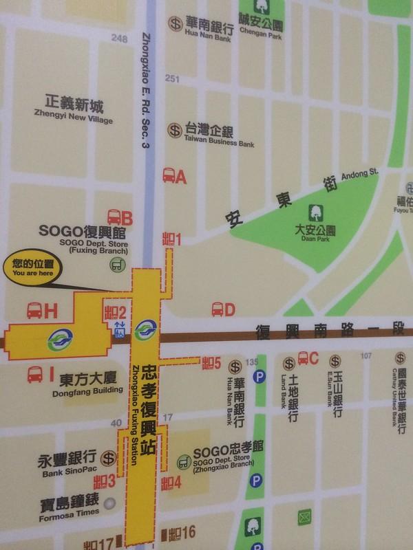 忠孝復興駅
