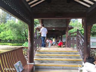 CIRCLEG 香港 遊記 美孚 嶺南之風 荔枝角公園  (46)