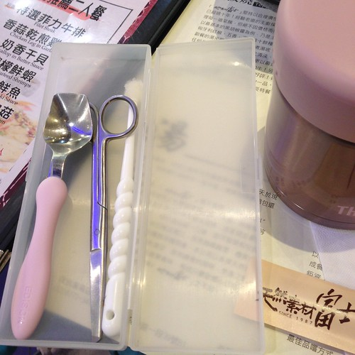 膳魔師保溫罐(燜燒罐)+STB 360度牙刷+不鏽鋼食物剪(手術剪)+EDISON 不鏽鋼湯匙 + 文具行鉛筆盒