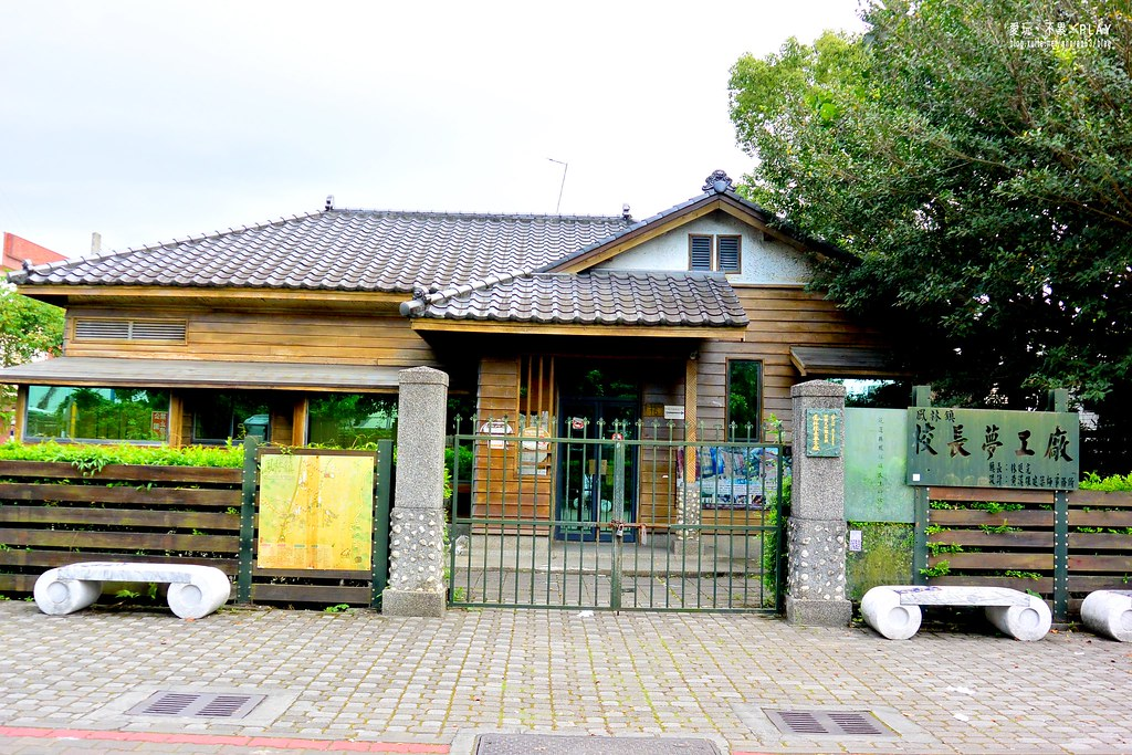 鳳林客家文物館0041