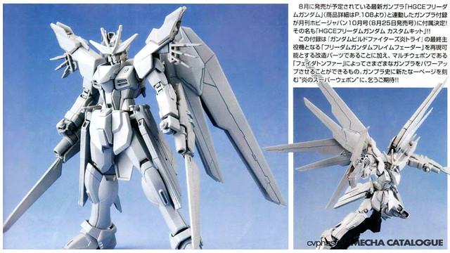 HGCE Freedom Gundam Custom Kit - Freedom Gundam Flame Feder