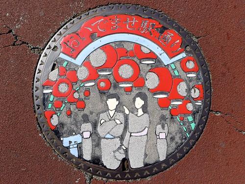 Yudaonsen Yamaguchi city Yamaguchi pref, manhole cover 7 (山口県山口市湯田温泉のマンホール7)