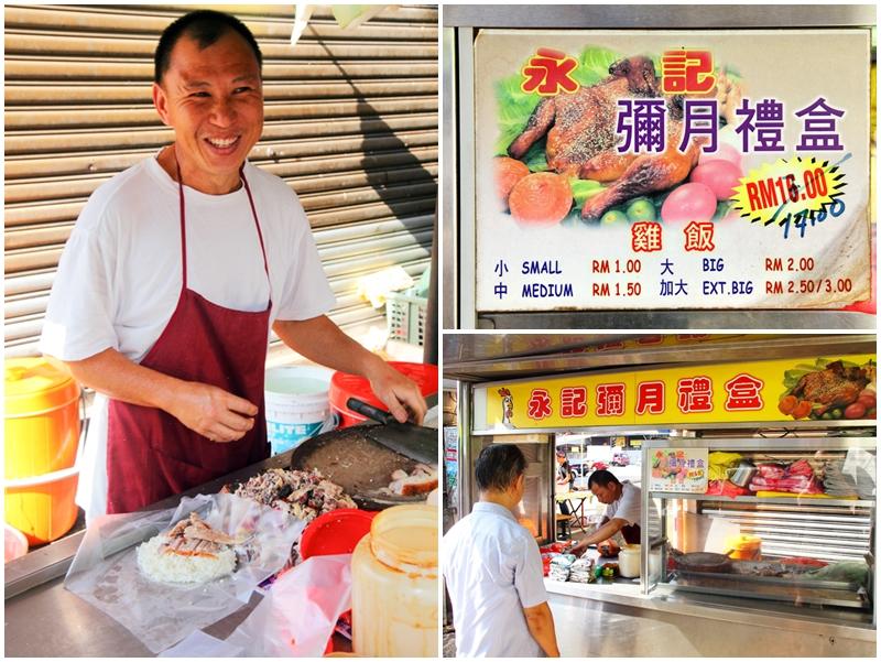 Chicken-Rice-Stall-Owner
