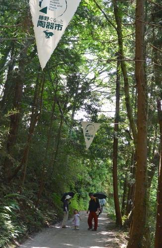■藤野ぐるっと陶器市■2015・名倉と和田の里から・・・