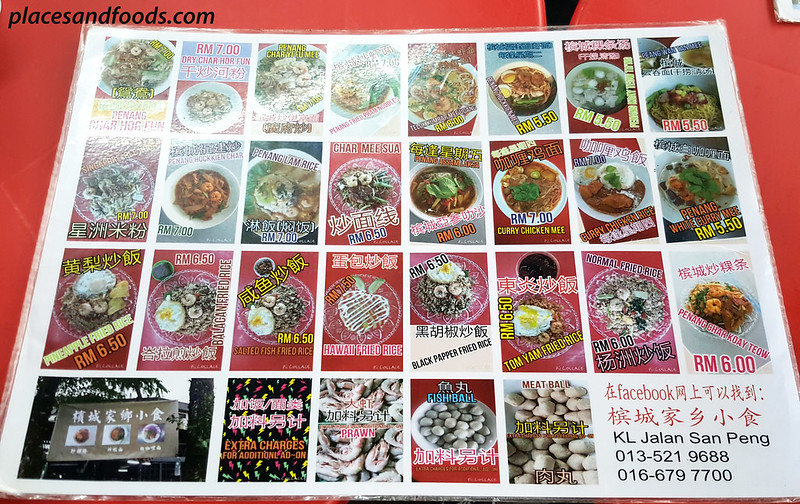 penang hometown recipe san peng menu